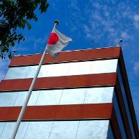 Programa de becas del gobierno japonés para graduados españoles